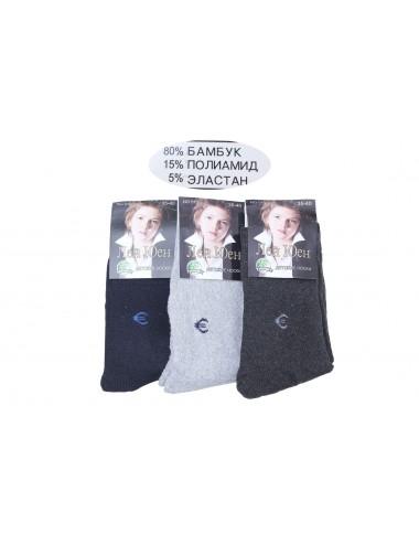 """Носки подростковые для мальчика """"Лей Юен"""""""
