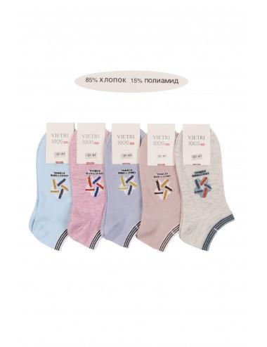 Носки женские однотонные с вышивкой