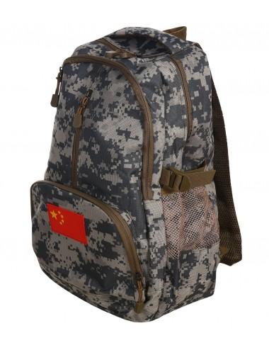 Рюкзак (камуфляж)