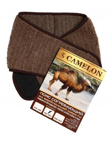 """Пояс из верблюжьей шерсти """"CAMELON"""""""