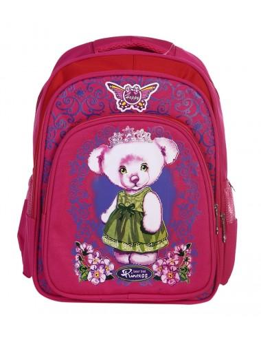 "Рюкзак для девочки ""Princess"""