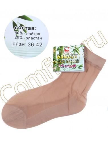Носки женские НЖХ-086